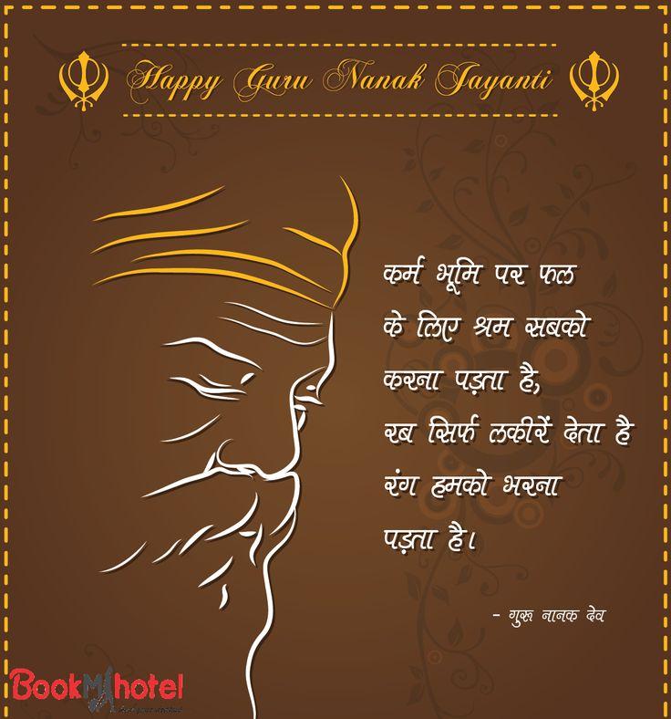 Guru Nanak Gurpurab, also known as Guru Nanak's Prakash Utsav and Guru Nanak Jayanti, celebrates the birth of the first Sikh Guru, Guru Nanak. This is one of the most sacred festivals in Sikhism. #GuruNanakJayanti #GuruPurab #GuruNanakPrakashUtsav #SikhGuru #HappyGuruPurab #BookMiHotel