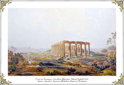 Ο ναός του Επικούριου Απόλλωνα, Edward Dodwell, 1834.