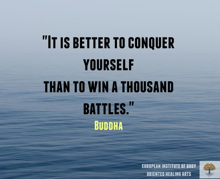 EIBOHA (@EIBOHA) | Twitter A beautiful quote from Buddha. Makes you realize that the faster you realize that it is useless to project your inner battles onto others, the faster you grow. #meditation #innerpeace