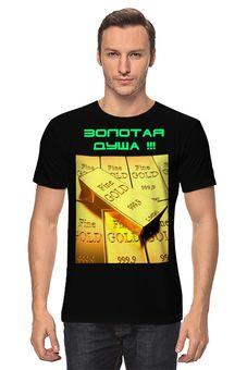 Футболки Nigol на выбор 'http://printio.ru/stores/28900'. Поделись с друзьями !!!