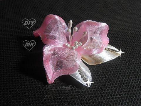 Цветок из органзы МК / DIY Organza flower/ PAP Flor de Organza Tutorial #87 - YouTube