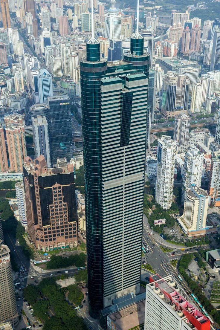 20. Shun Hing Square in Shenzhen, China 1260 ft