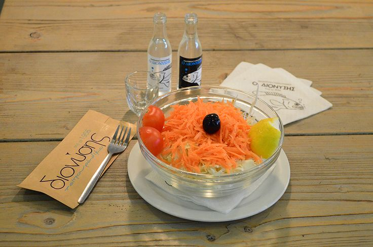 Λάχανο - Cabbage Salad