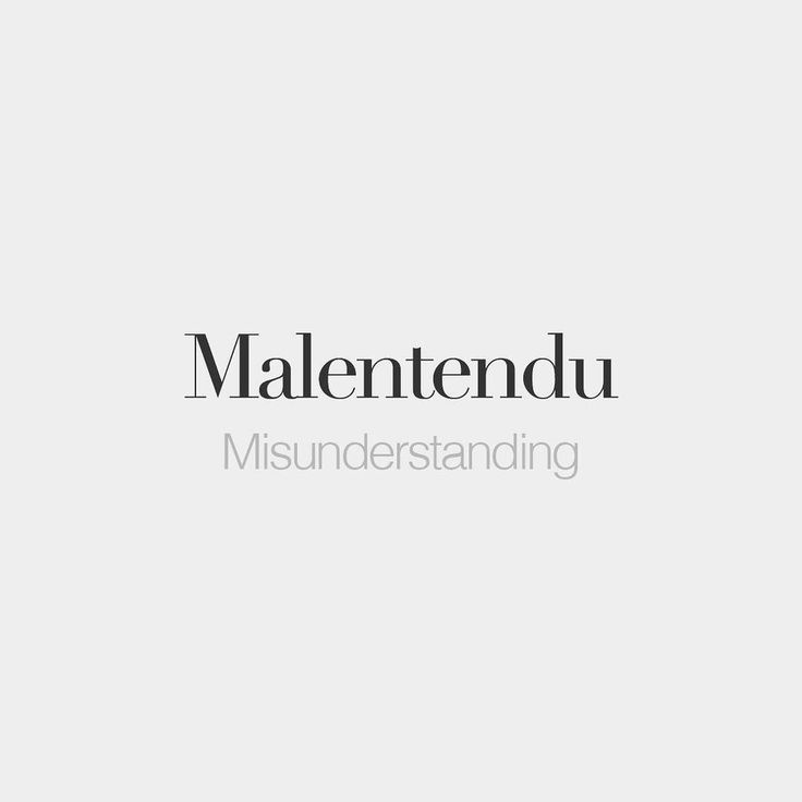 French Words Malentendu Masculine Word Misunderstanding