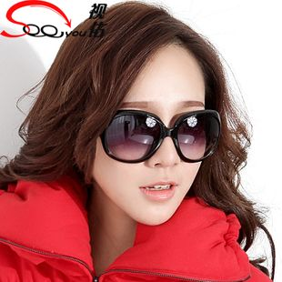 Genuine anti-UV sunglasses women 2015 new fashion big box yurt sunglasses  ,only $3.99 shop at Costwe.com