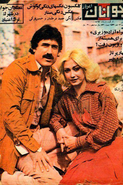 History of Iran: A short account of 1953 Coup