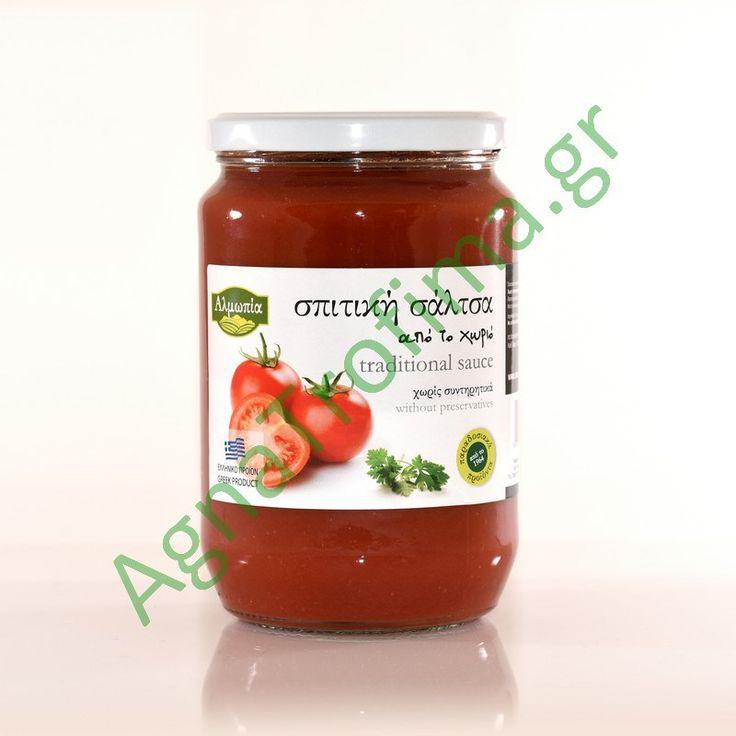Σάλτσα Ντομάτας Σπιτική από το Χωριό Η ντομάτα είναι ένα από τα πιο δημοφιλή λαχανικά του καλοκαιριού καθώς με κάποιο τρόπο βρίσκεται πάντα στο τραπέζι μας, είτε αυτούσια είτε τα συστατικά της. https://agnatrofima.gr/trofima/%CF%83%CE%AC%CE%BB%CF%84%CF%83%CE%B1-%CE%BD%CF%84%CE%BF%CE%BC%CE%AC%CF%84%CE%B1%CF%82-%CF%83%CF%80%CE%B9%CF%84%CE%B9%CE%BA%CE%AE-%CE%B1%CF%80%CF%8C-%CF%84%CE%BF-%CF%87%CF%89%CF%81%CE%B9%CF%8C/