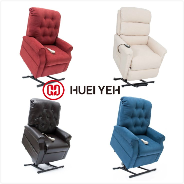 Check out this product on Alibaba.com APP HYE-8815 Lazy Type Home Furniture & 57 best Elderly Lift Chair images on Pinterest | Electric Massage ... islam-shia.org