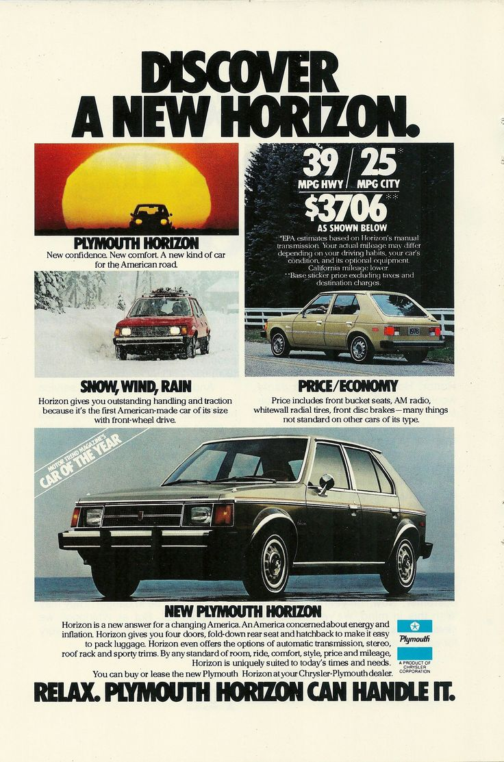 1522 best Car Ads images on Pinterest | Antique cars, Cars and Old ...