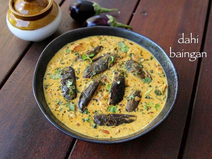 dahi baingan recipe, dahi baigana, brinjal curry in curd with step by step photo/video. a unique way of preparing eggplant curry with deep fried brinjal and spiced and cooked yogurt curry. it is a popular curry from the bengali and odia cuisine, but similar curry is prepared from the kasmiri cuisine too