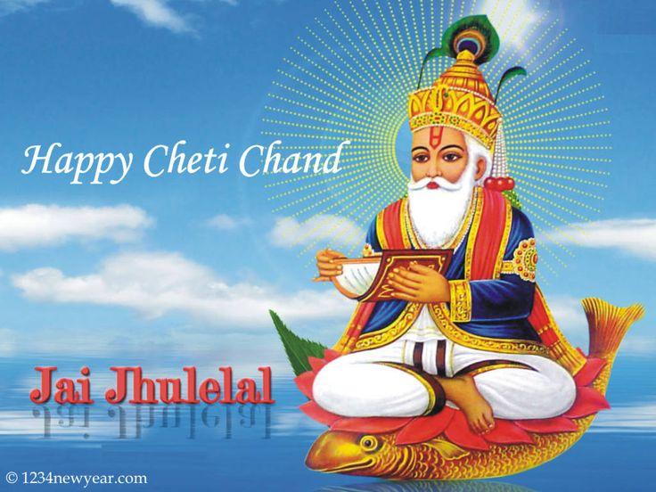 Cheti Chand Jhulelal Greetings