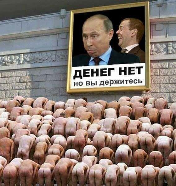 Новости Украины: поставкам оружию быть. Почему США поддерживают войну? : Политика Newsland – комментарии, дискуссии и обсуждения новости.