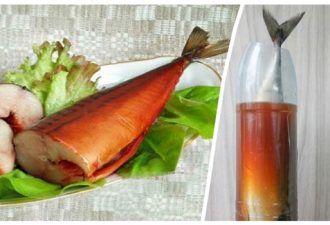 Засолка скумбрии в бутылке с луковой шелухой: пошаговый рецепт домашней солонины