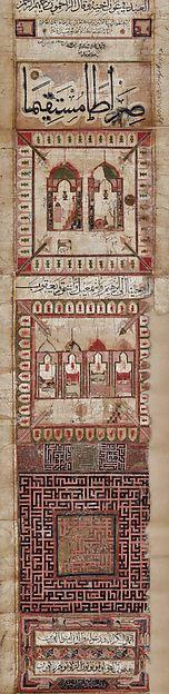 'Umra Certificate   The Met
