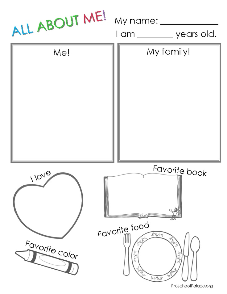 All About me page...great for the younger grades!!