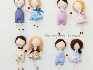 Текстильные магниты на холодильник: шьем парочку кукол-неразлучников   Ярмарка Мастеров - ручная работа, handmade