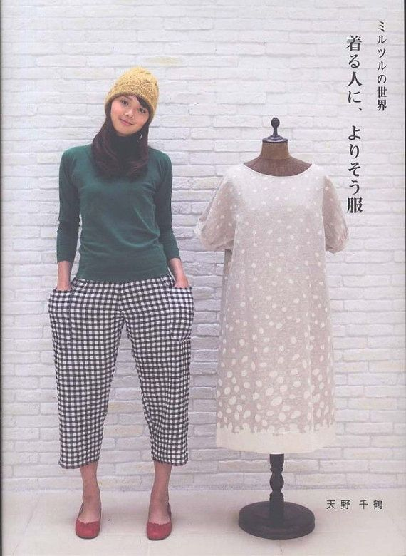 The 66 best Japanese Sewing Pattern Books images on Pinterest ...