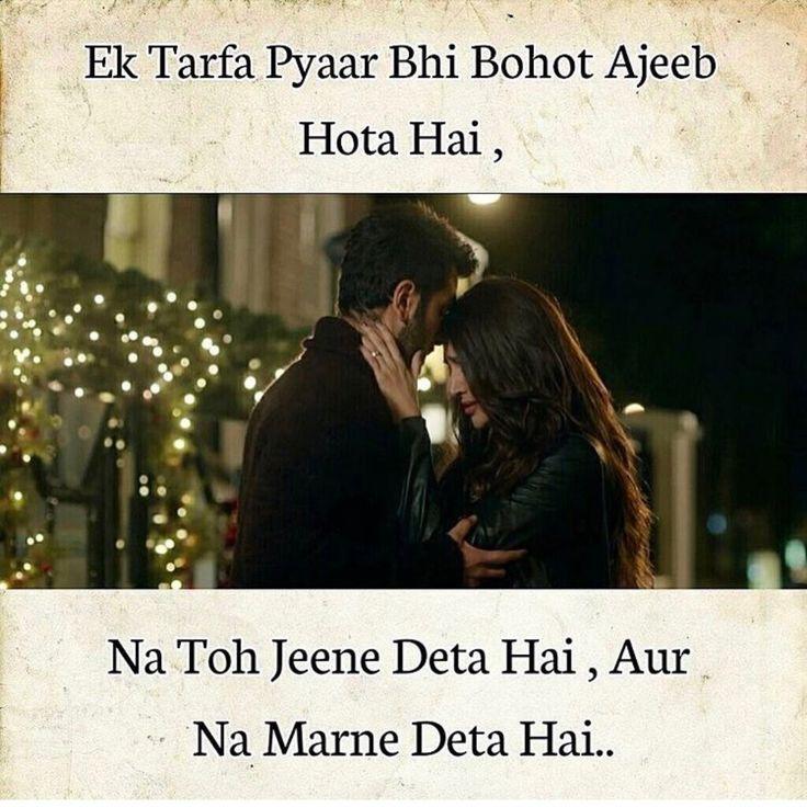 Hindi Quotes Sad Quotes Qoutes Dear Diary
