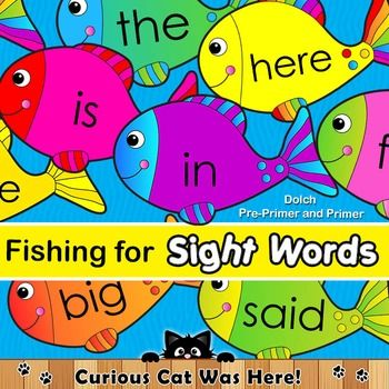 Sight word game or word wall: Fishing for sight words!  Beautiful bright fish for learning sight words.  #sightwords