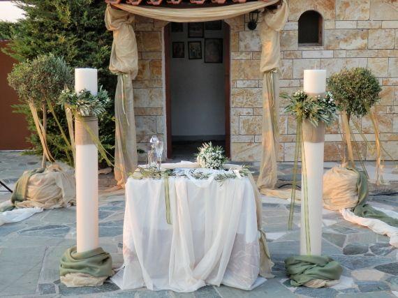 Συμβουλές προετοιμασίας ενός ονειρεμένου γάμου