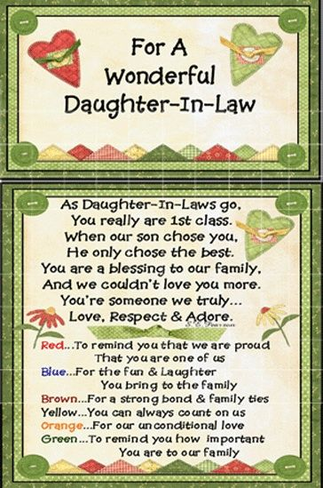 I Love My Daughter In Law Quotes Love Quotes Everyday