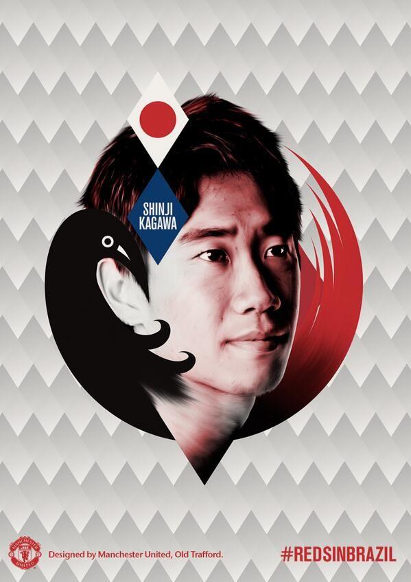 #RedsInBrazil - Shinji Kagawa, Japan