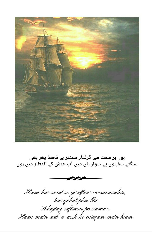 (12.r) Poetry by #Shamuel_Ibrahim_Sayedi