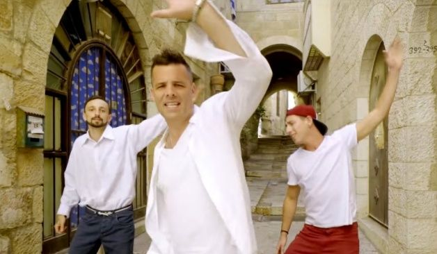 Rosh+Hashaná,+el+Año+Nuevo+Judío,+se+festeja+con+un+tema+de+Justin+Timberlake