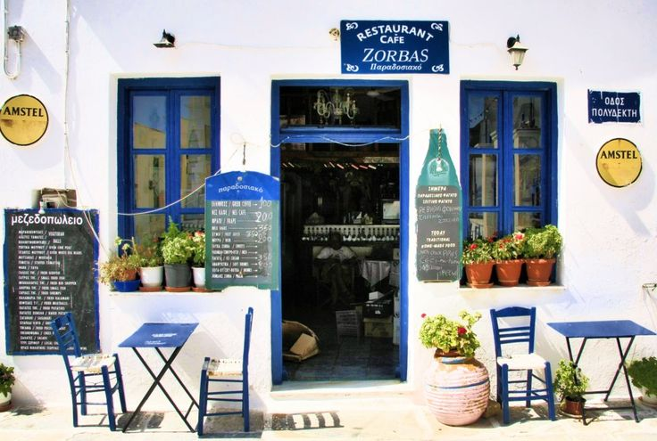 Restaurant ~ Cafe in Serifos island, Greece