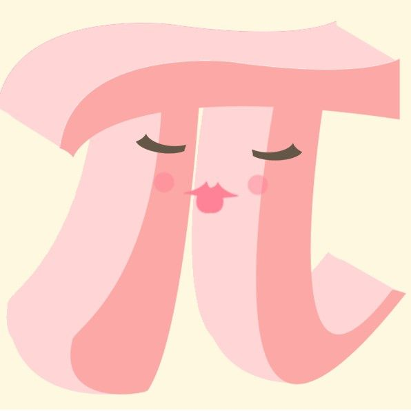 National Pi Day Quotes: 28 Best Images About 3.14159265… Pi Day Fun! On Pinterest