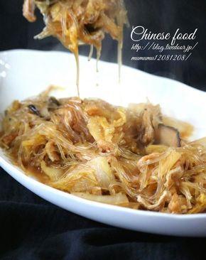 ヘルシーメニュー!白菜と春雨の中華煮込み by きよみんーむぅ   レシピサイト「Nadia   ナディア」プロの料理を無料で検索