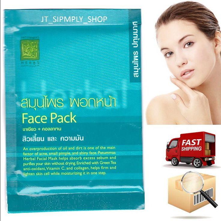 Woman Herbal Facial Mask Pack Green Tea Powder Collagen Pimple Scrub Oil Control #PATUMMAS