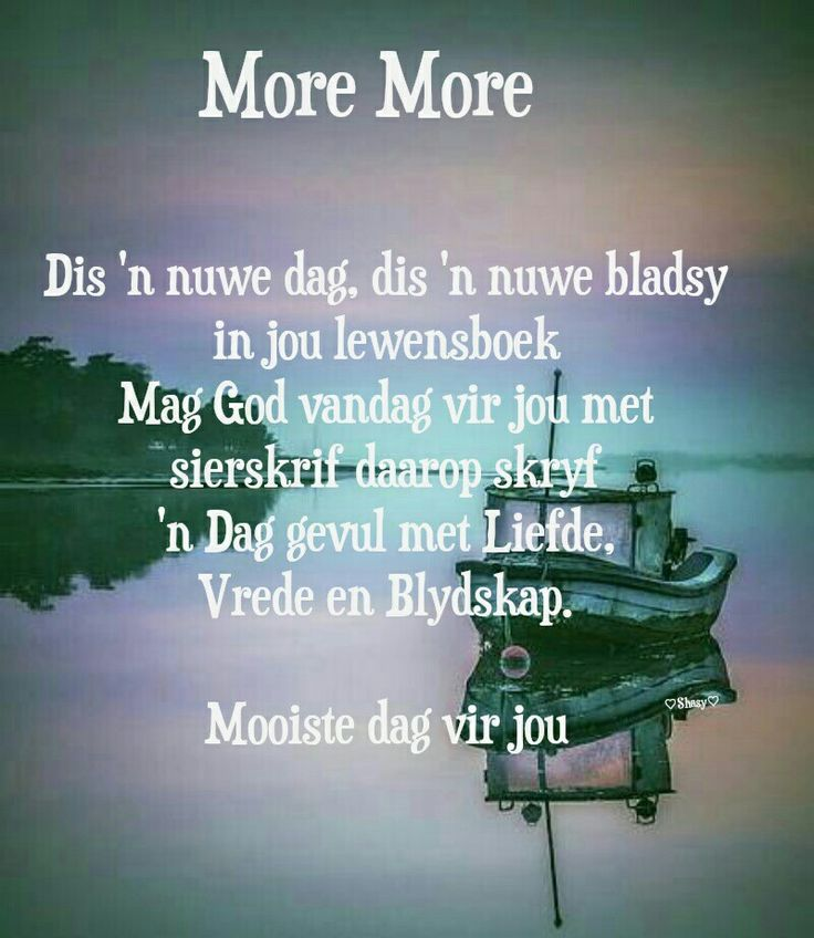More More