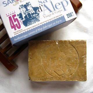 Sarjilla Aleppo soap