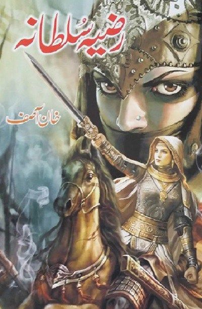 Razia Sultana Novel By Khan Asif Pdf