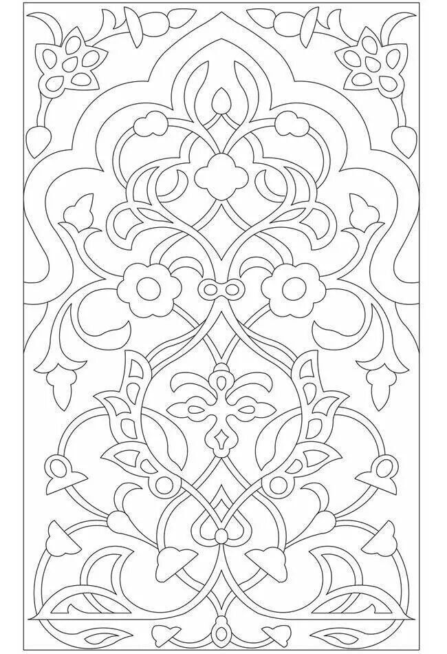 Arabic Floral Patterns Sample Pages Dover Publications