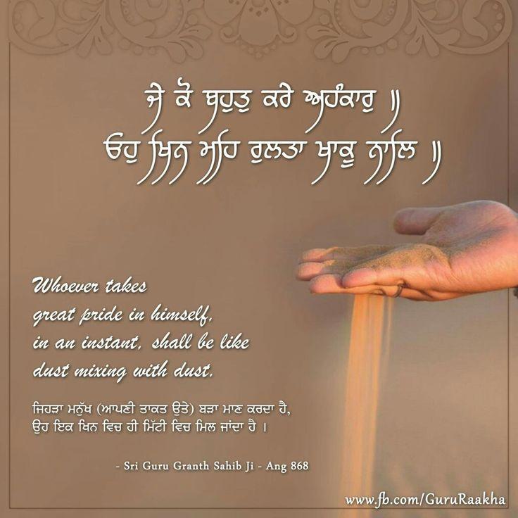#Waheguru #Sikhi #Gurbani
