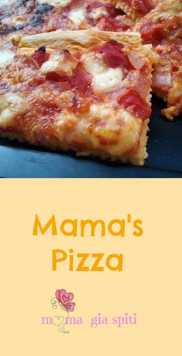 http://mamagiaspiti.blogspot.gr/2013/02/pizza-anyone.html