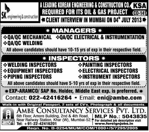INSTRUMENT INSPECTORS JOB VACANCY IN SK ENGINEERING, KSA Info. Visit http://wp.me/p3qrKC-2dM for More Vacancies