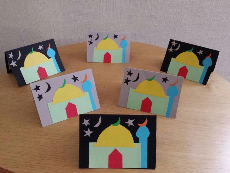 Eid alfitr cards بطاقات معايدة بمناسية عيد الفطر