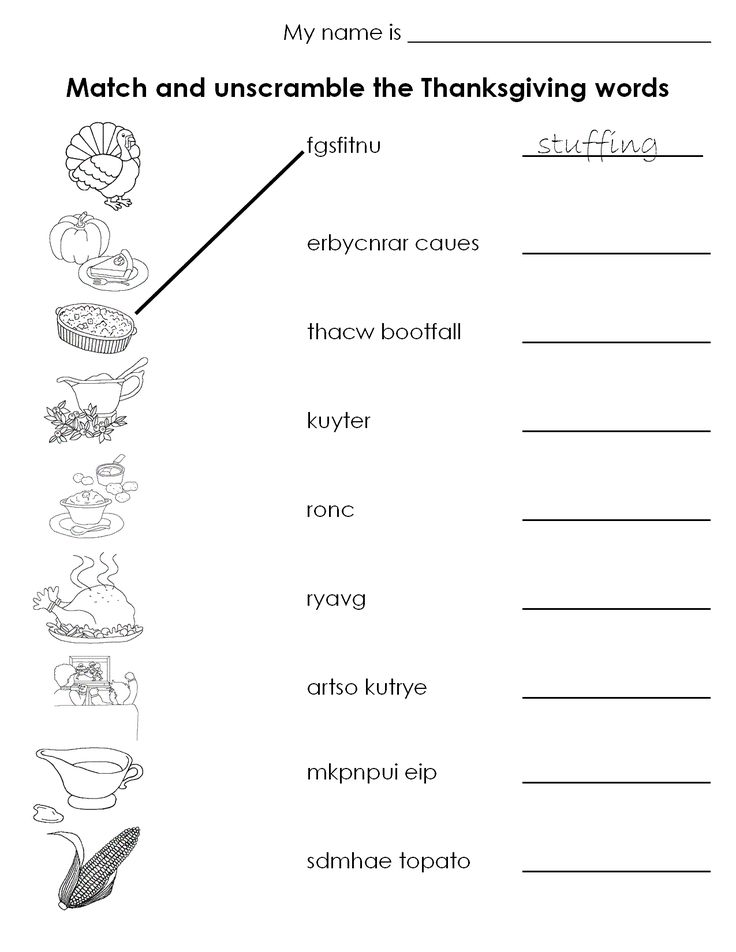 thanksgiving activities for kids | Thanksgiving worksheets - Thanksgiving worksheet - Thanksgiving ...