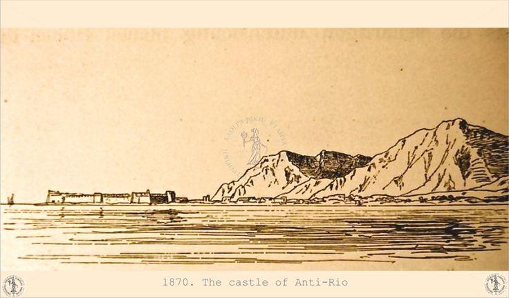 The forttress of AntiRio.
