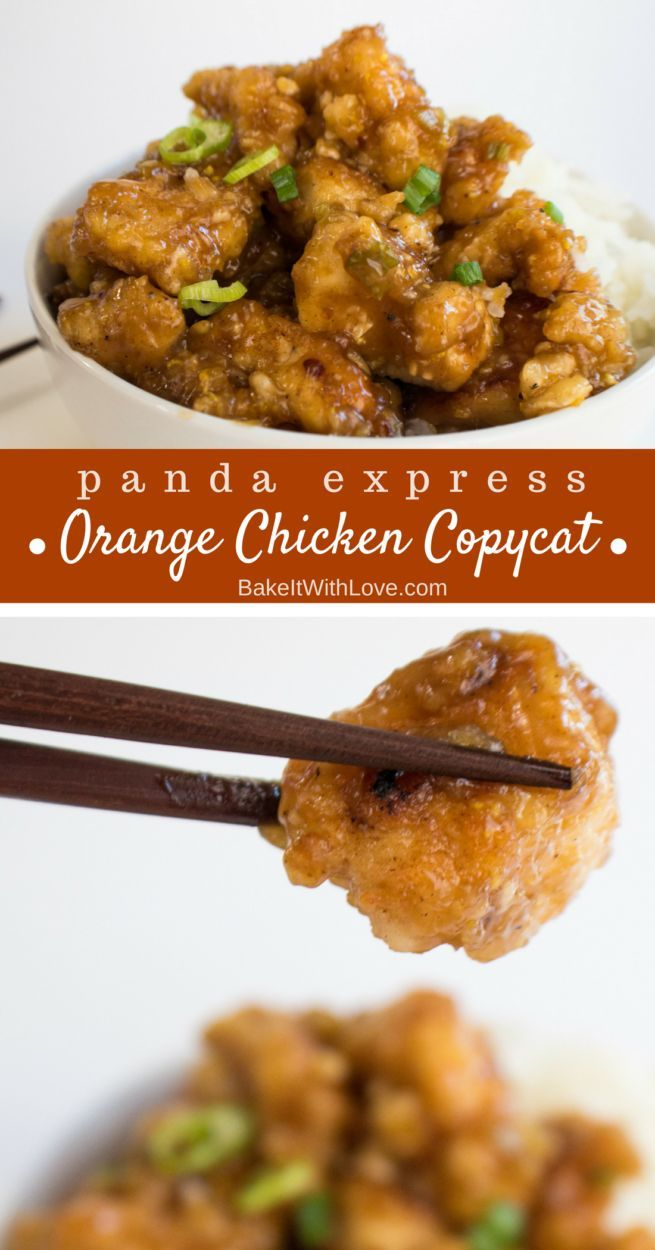I could never get enough of this Panda Express Orange Chicken Copycat Recipe, it's just not possible! The only thing I would note as a difference is that the orange zest makes this version seem 'too fresh' and not quite as commercial…and that's a terrible downside that I think I can deal with! BakeItWithLove.com   #pandaexpress #orangechicken #copycat #recipe #asian #fastfood #easy #wokfried
