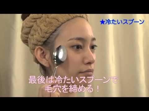 Массаж лица ложками от отеков - YouTube
