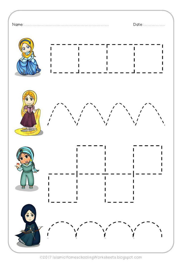 Letter L likewise Alphabet Worksheets Handwriting Capital Letter J together with Goldfish Crackers Alphabet Tracing together with E D Cdebf Cb C B F Preschool Writing Preschool Themes furthermore C E E A D Aa Dc E A Letter Of The Week Letter G. on letter tracing for toddler