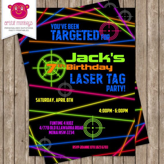 Printable Laser Tag Party Invitation Personalized ...
