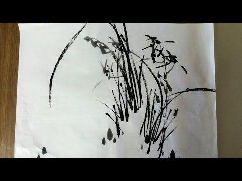 Korean Brush Painting - (4) Orchid (소현의 난초 그리기)