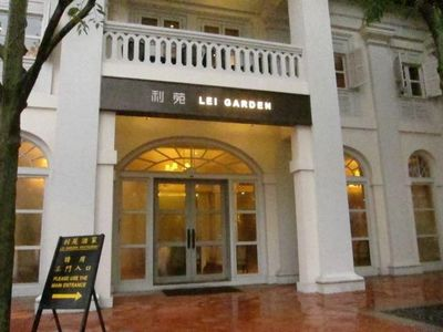 シンガポールのマリーナを遊びつくす!外せない観光&グルメはココだ! - Find Travel