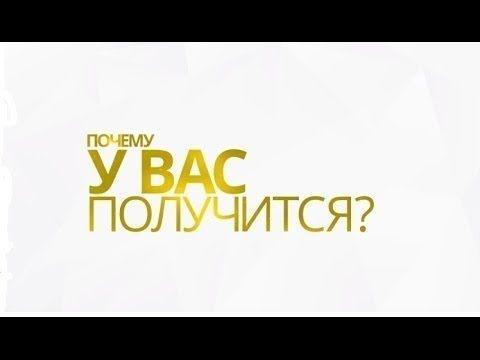 История успеха: Ведущий лидер Ирина Суворкина о силе перемен