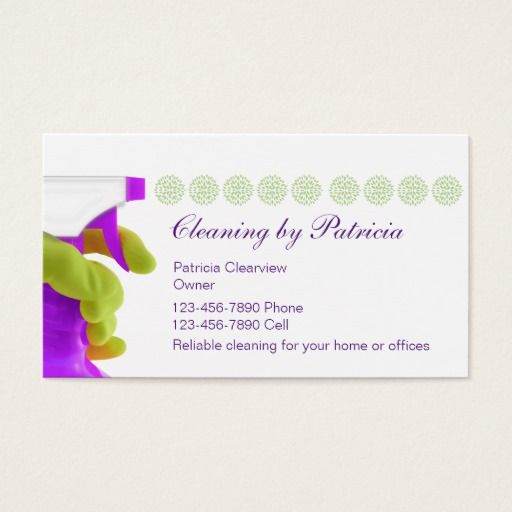housekeeping business cards ideas